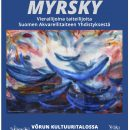 """Viron akvarelliyhdistyksen näyttely """"Myrsky"""" Võrussa 4.2. – 29.3."""